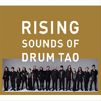 [CD] RISING ~SOUNDS OF DRUM TAO~[スペシャルパッケージ][+DVD]