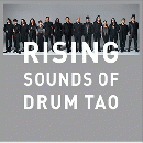 [CD] RISING ~SOUNDS OF DRUM TAO~[通常盤]
